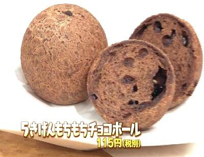 gokigenmotimotichokobo-ru
